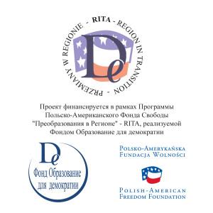 RITA_pakiet_2011_RU